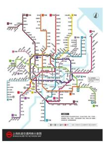 2013年上海地铁线路图&#40..