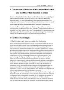 A Comparison of Western Multicultural Education and the Minority Education in China