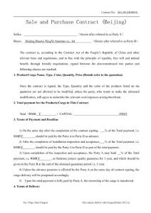 sale and purchase contract (beijing)