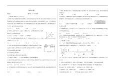 高二物理第一单元测试卷