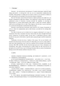 2012考研英语作文备考指南
