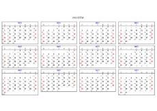 2012年日历表--A4横版