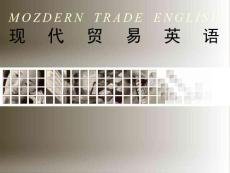 MOZDERN TRADE ENGLISH-现代贸易英语