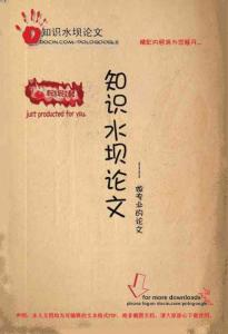 王安石的诗文与思想