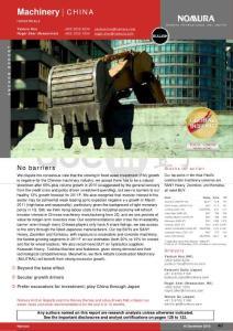 中国工程机械行业研究报告