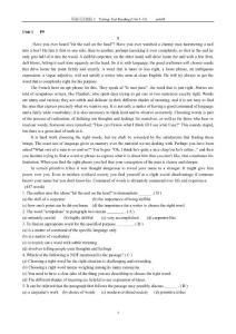 英语泛读教程3 快速阅读
