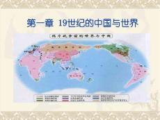 南开大学中国近代史
