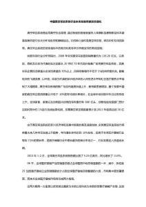 中国真空采血系统行业未来发展将更加合理化