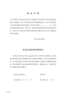 中国廉价航空的发展对策研究