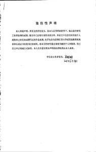 江苏镇江静脉吸毒人群hcv分子流行病学和系统进化研究