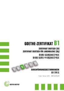 德语 b1