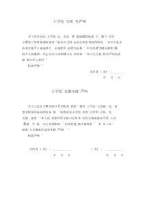 妊娠期缺铁性贫血流行病学调查及中医证侯分析