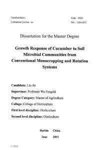 连作及轮作土壤微生物菌群对黄瓜生长的影响