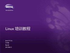 Linux培训课件