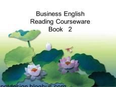 商务英语阅读下2[指南]