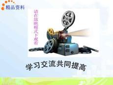 多媒体技术与信息处理 电