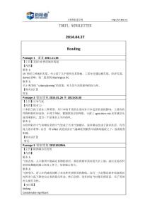 2014年4月27日托福考试真题机经回忆