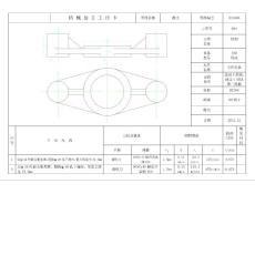 课程设计CA6140车床拨叉831008工序卡片 (1)
