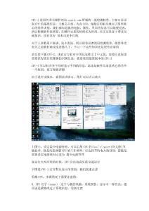 CPU-Z检测硬件信息方法(同名10075)