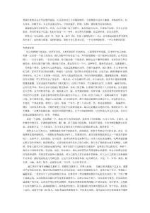 [生活]北大光華考研經驗