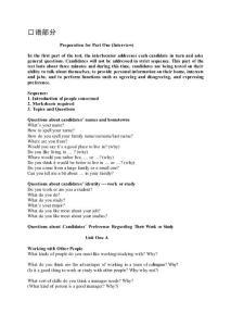 BEC中级口语分册[管理资料]