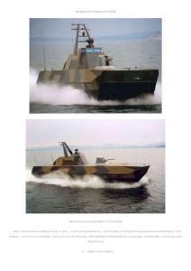 """【挪威skjold(""""盾牌星座""""shield)级导弹快速巡逻艇】"""