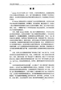基於��C��服�掌髂J椒植鸡缡�www.miaokaiyun.com����祗w系�Y��地研□究