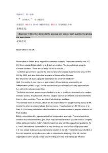 [试题]山东大学研究生英语听力答案4