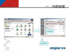 网络工程师考试—配置WEB服务、FTP服务、DNS和DHCP服务器.ppt