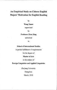 关于英语专业学生英语阅读动机的实证研究