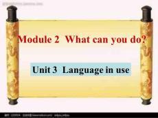 《Module 1 My classmates.——Unit 3 Languag...课件》初中英语外研社版七年级上册3532.ppt