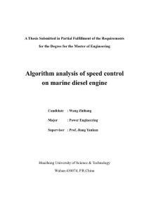 船用柴油机调速系统控制算法分析