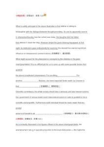 【最新资料】四级英语阅读作文模板