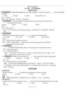2011年英语复习往年六年高考荟萃汇编1