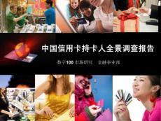 未来短期中国经济走势综合