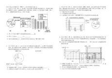 2014年北京市各城区中考二模数学——统计图表题20题汇总