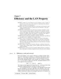 Efficiency and the LAN Property