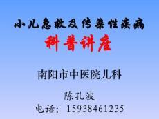 儿童保健科普_图文