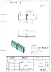 板簧压板及连接板机加专用夹具