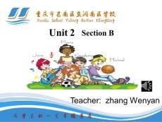 2 topic 1 section b 第一课时_图文