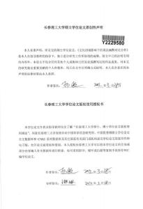 contrastive analysis of humor in english and chinese under the influence of cultural context论文