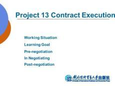 商务英语谈判Project 13 Contract Execution
