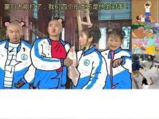 校园霸凌(PPT模板)_社会民生_生活休闲.ppt