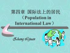 (课件)-第四章国际法上的居民