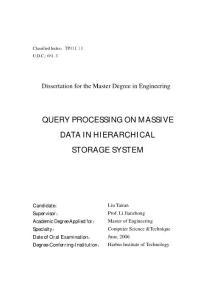 基于三级存储系统的海量数据查询处理方法的研究论文