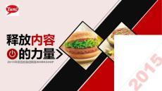 百胜2015WORKSHOP BY..