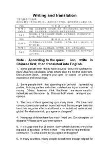 大学英语四六级作文练习