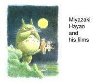 宫崎骏动画作品英文介绍 版本1_卡通动漫_PPT模板_实用文档.ppt