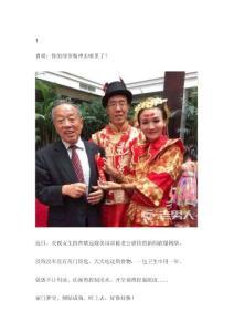 燕小唛陈轩 远嫁美国的女明星们,后来为什么那么惨?