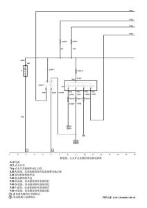FRV电路图